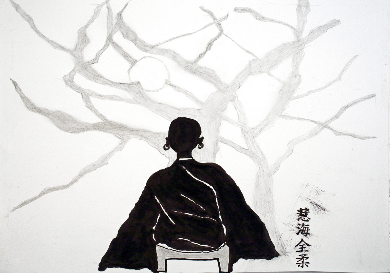 By Zenju (calligraphy is my name Dharma Ekai Zenju)